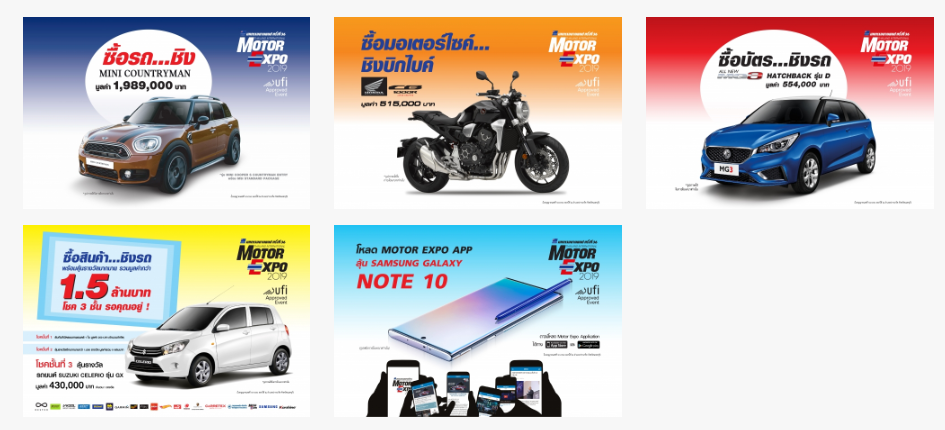 promotion Motor expo 2019